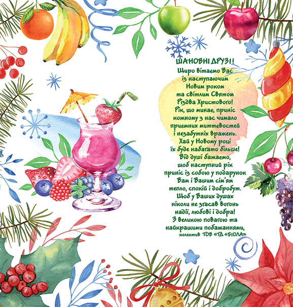 Biola_NY_Card_100x210_Back_preview_72